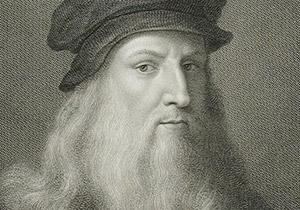 לאונרדו דה וינצי