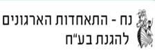 logo-noah