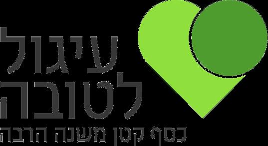 round-up-logo
